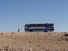 Mukawir bus.JPG